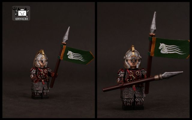 The Lord Of The Rings Éomer Custom Minifigure