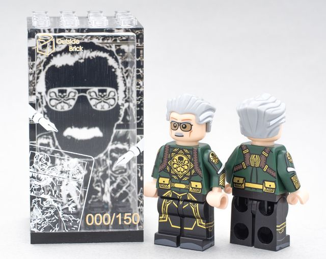 Outside Brick Hydra Stan Lee Custom Minifigure